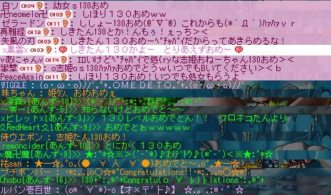 a0073091_16235540.jpg