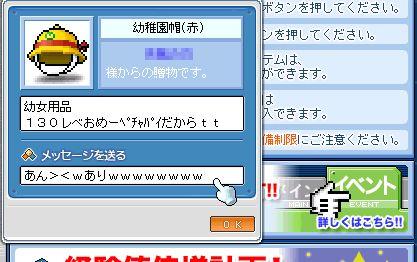 a0073091_16291244.jpg