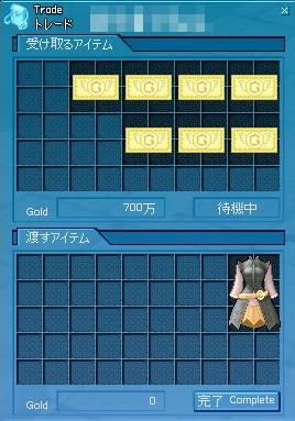 f0032694_840644.jpg