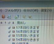 b0045900_15175093.jpg