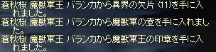 c0045001_750173.jpg