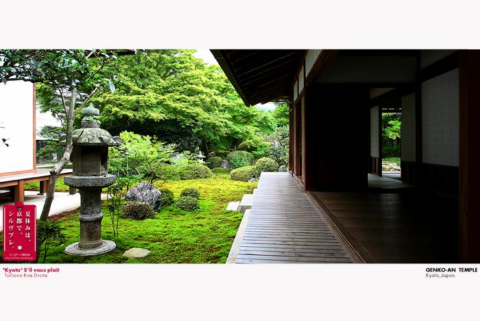 京都シルヴプレ 74     源光庵  3   枯山水のお庭_f0038408_17113174.jpg