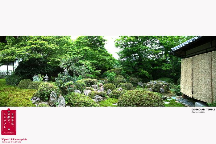 京都シルヴプレ 74     源光庵  3   枯山水のお庭_f0038408_1711537.jpg