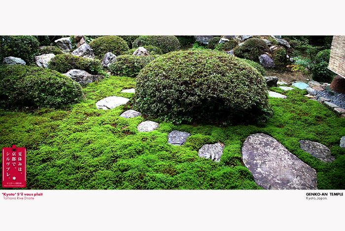 京都シルヴプレ 74     源光庵  3   枯山水のお庭_f0038408_17121956.jpg