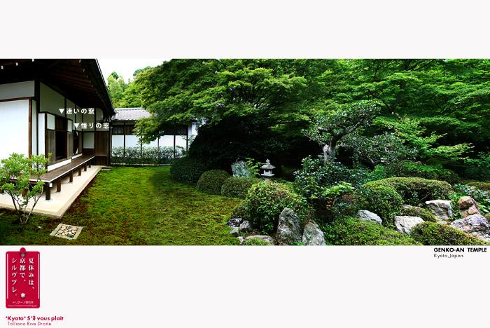 京都シルヴプレ 74     源光庵  3   枯山水のお庭_f0038408_1712306.jpg