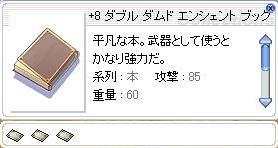 a0058124_0255588.jpg