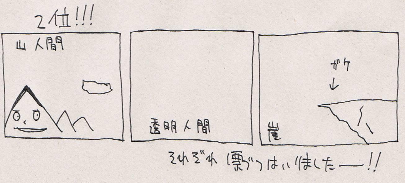 b0116425_210518.jpg