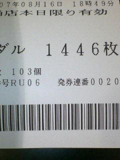 f0065228_0431713.jpg