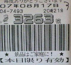 f0065228_2252030.jpg