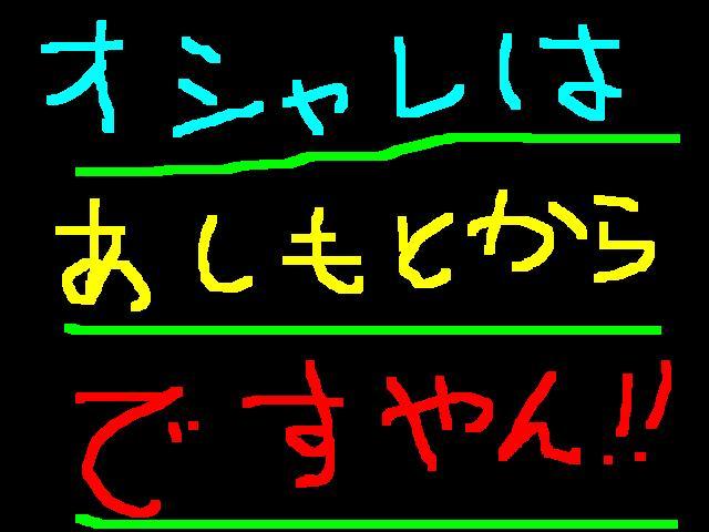f0056935_20145962.jpg