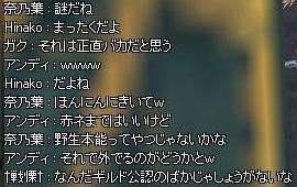 f0118041_1036981.jpg