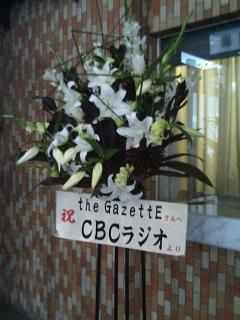 68.ガゼット in 厚生年金会館_e0013944_23412594.jpg