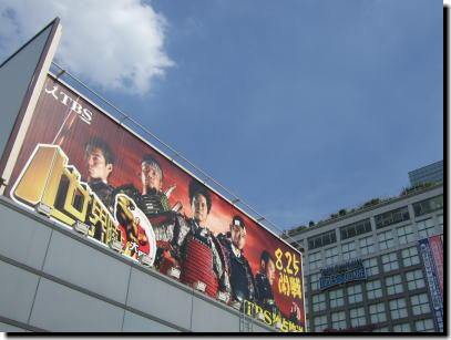 世界陸上2007大阪