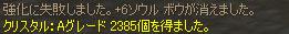 b0036369_18113330.jpg