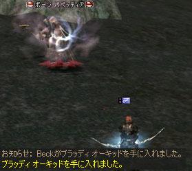 b0036369_18114177.jpg