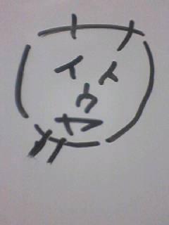 「輪ゴム」を考え直す_b0033172_2031375.jpg