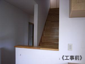 ストリップ階段_d0031378_17171263.jpg