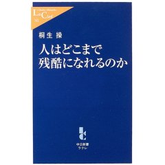 f0144881_23463512.jpg