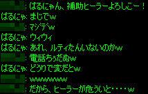 c0056384_1322493.jpg