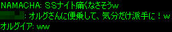 c0056384_13253973.jpg