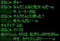 c0056384_132670.jpg