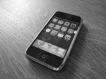 iphoneすごい!_b0038585_22285782.jpg