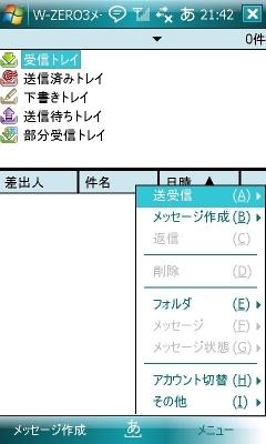 b0029688_2154766.jpg