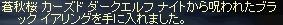 c0045001_1143144.jpg