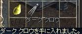 c0045001_2252502.jpg
