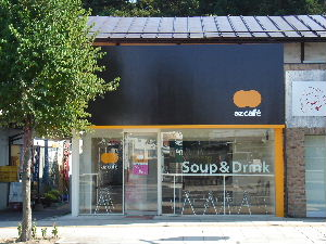 『az cafe』本日オープン!_d0008402_18254149.jpg
