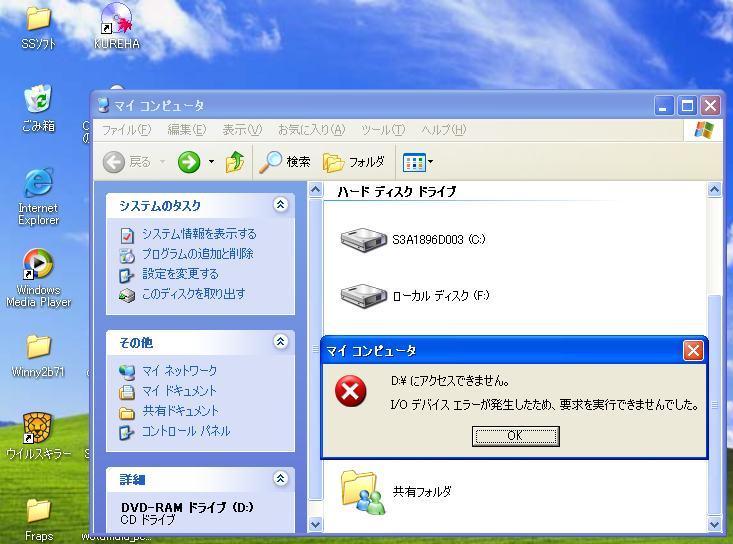 b0096204_221580.jpg