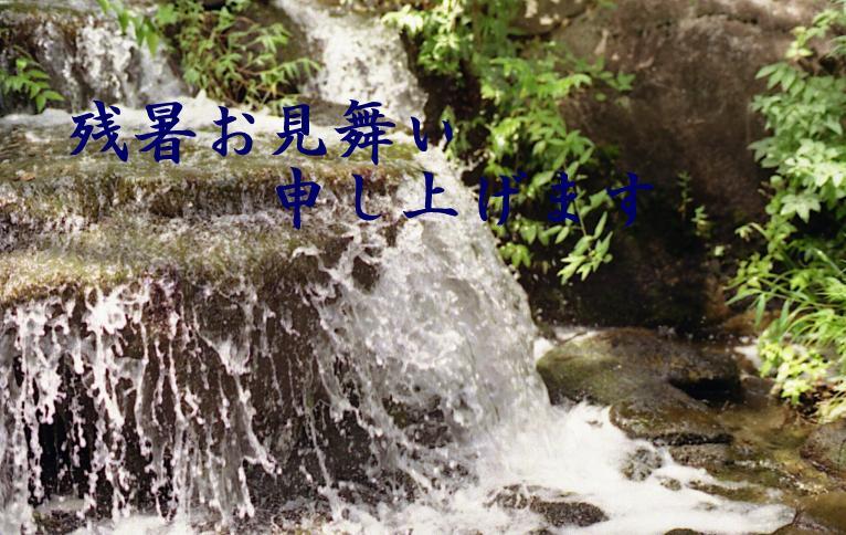b0048509_9411963.jpg