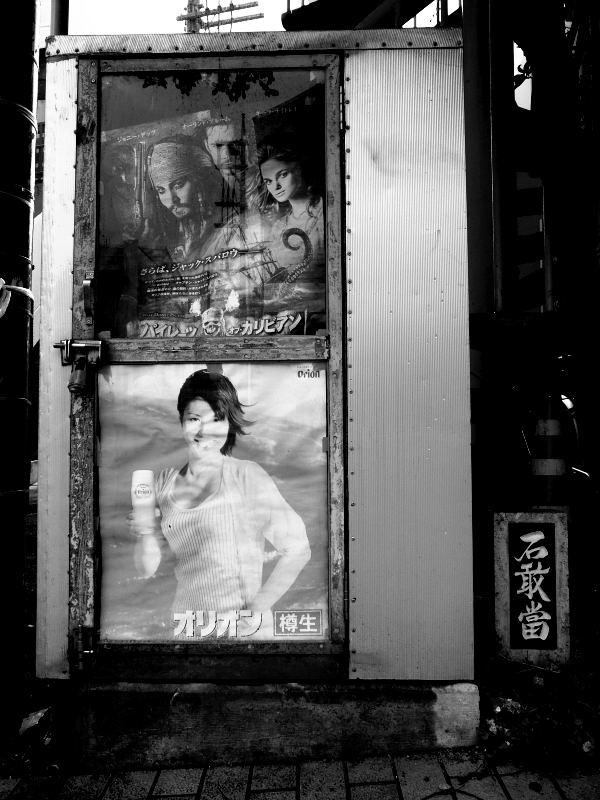 monochrome宮古島2007【九】_e0004009_023122.jpg