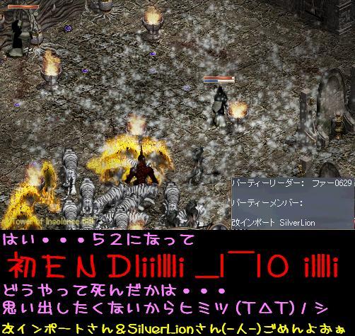 f0072010_1251328.jpg