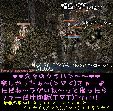f0072010_1314145.jpg