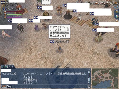b0072412_2123177.jpg