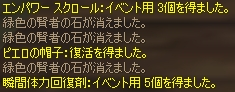 b0062614_71456.jpg