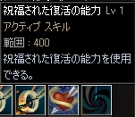 b0062614_7155399.jpg
