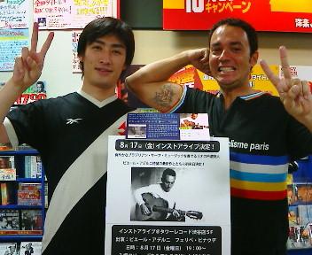 超☆盛り上がった!( ^O^)v WORLD WILD DANCERS☆_b0032617_10181710.jpg