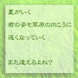 b0052317_22555512.jpg