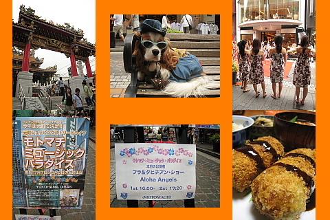 本日の横浜元町。_d0046025_23583141.jpg