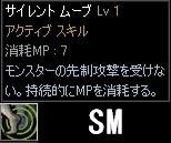 f0087533_138224.jpg
