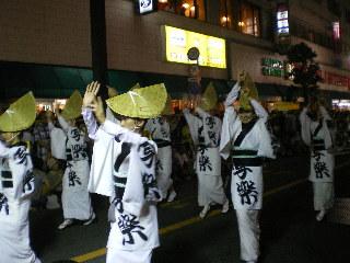 三鷹・阿波踊り_c0118352_2345971.jpg