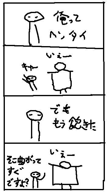 b0116271_1114799.jpg
