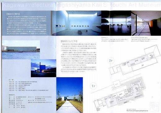 美術館_e0042581_1671212.jpg