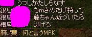 b0091384_13344611.jpg