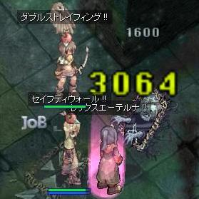 b0091384_13351157.jpg