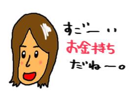 a0093189_8353874.jpg