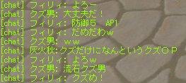 e0097199_15194886.jpg