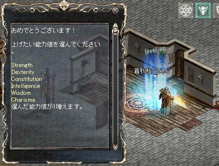 c0045001_041244.jpg